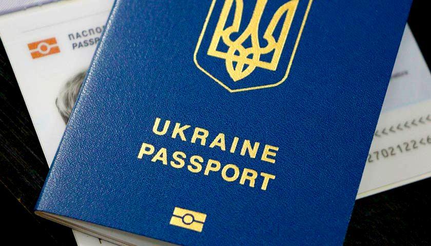 pasport_ua_1