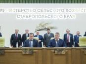 Ставрополь подписание В.Мальцев