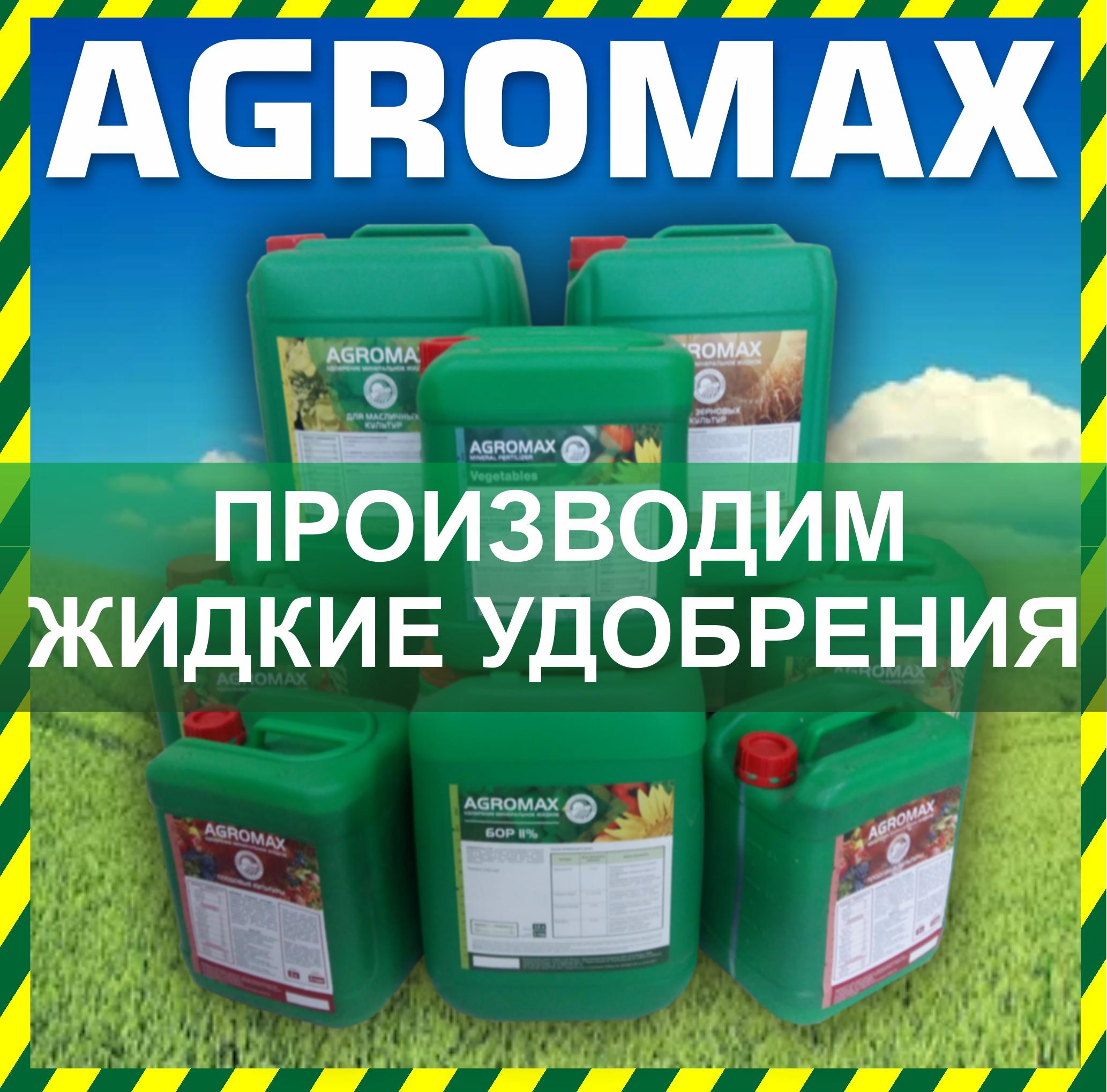 BANER-agroserver-1-14