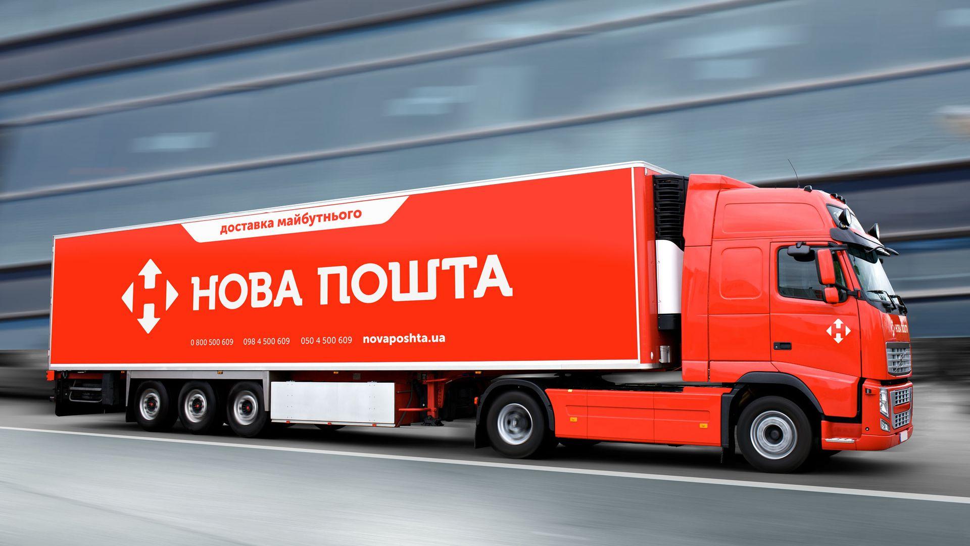 nova_poshta_case131