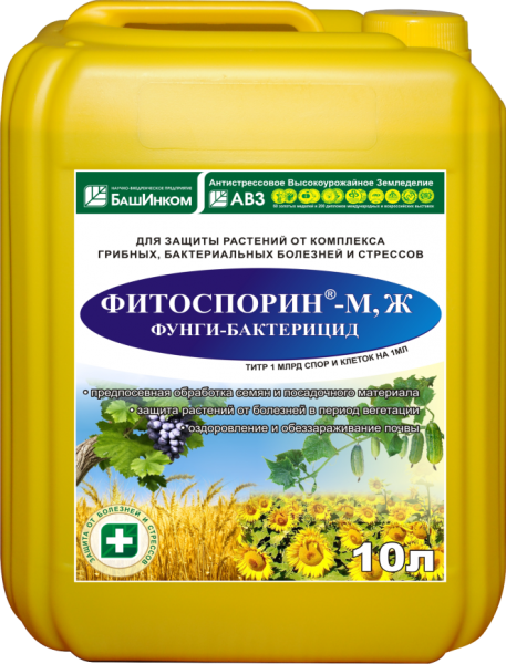 fitosporin-mzh-fungibaktericid