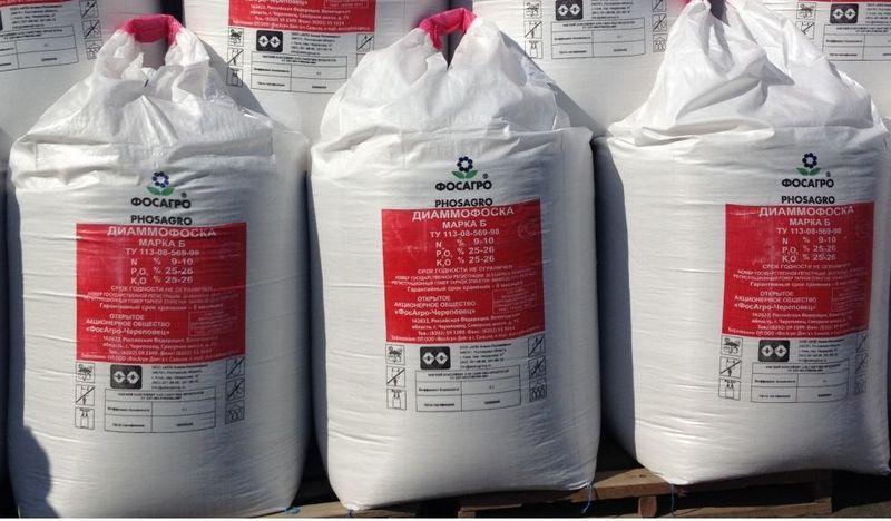 913610610_w640_h640_diammofoska-diammonijfosfat-fosfat