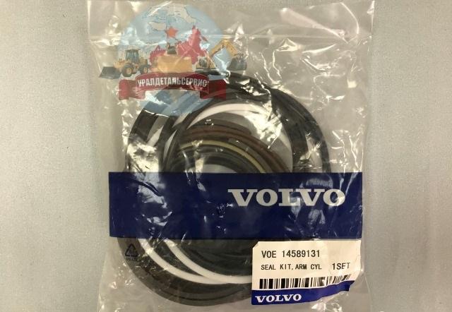 14589131-na-Volvo-EC210BLC