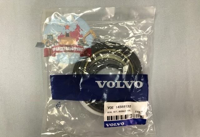 14589132-na-Volvo-EC210BLC
