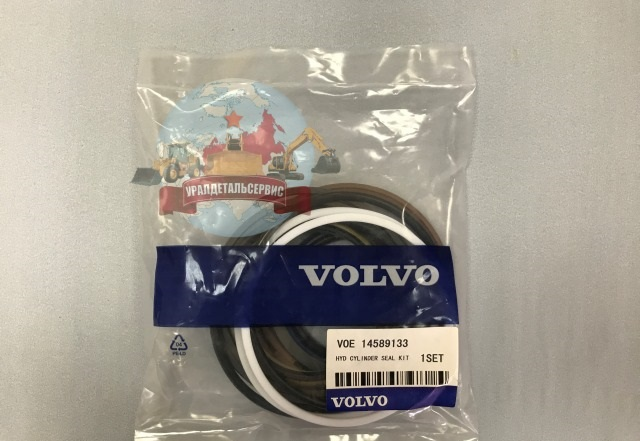 14589133-na-Volvo-EC240BLC