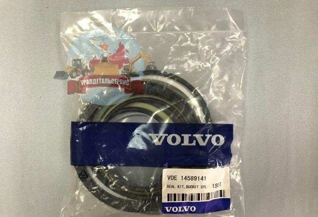 14589141-na-Volvo-EC360BLC