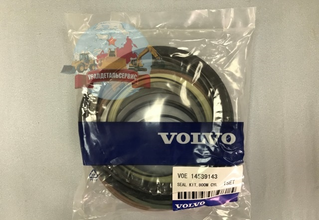 14589143-na-Volvo-EC460BLC