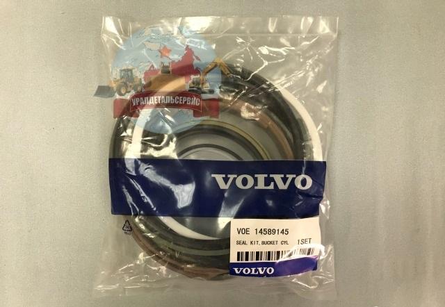 14589145-na-Volvo-EC460BLC