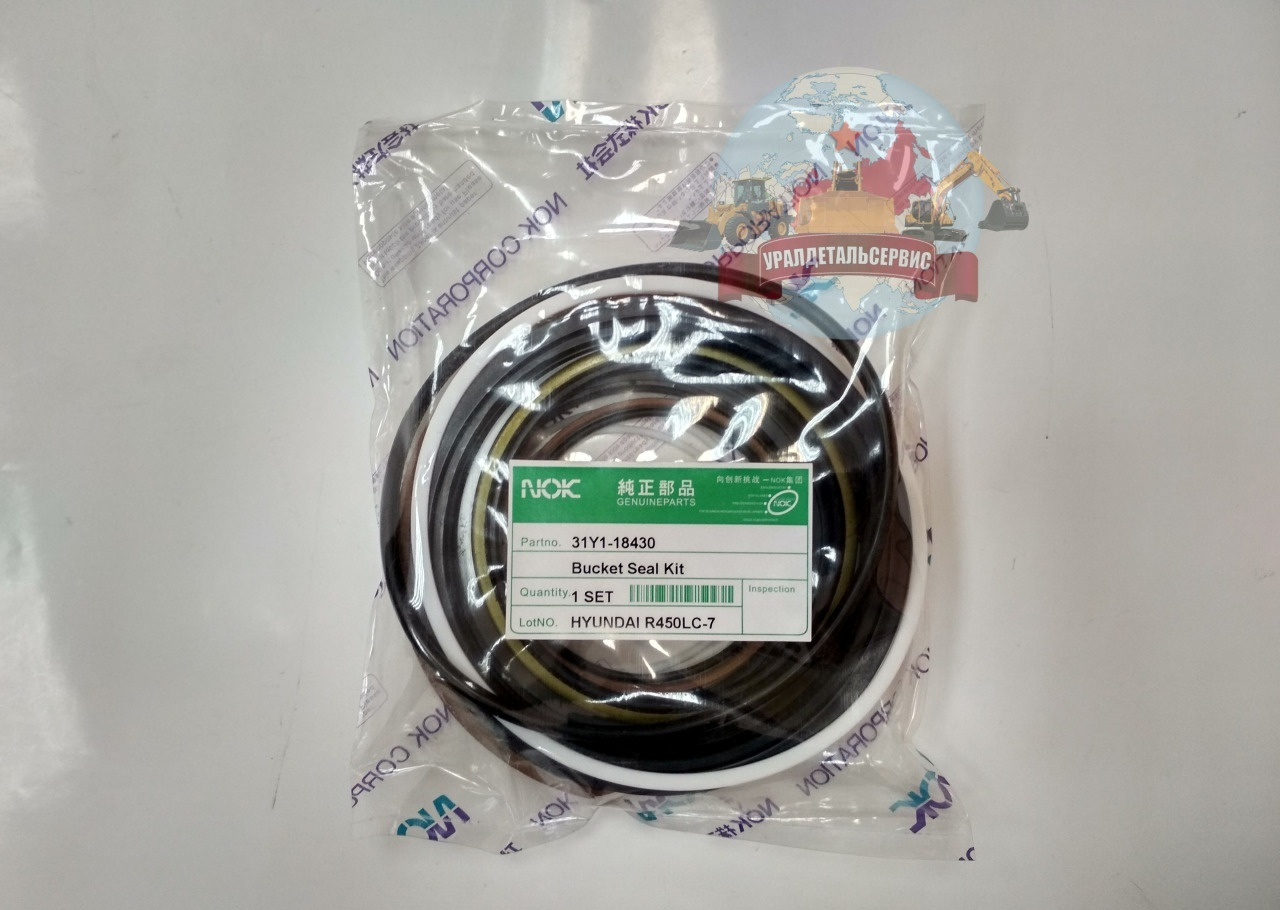31Y1-18430-na-R450LC-7