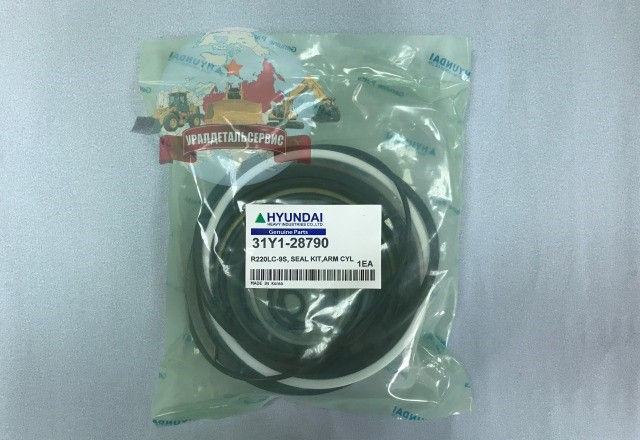 31Y1-28790-na-R220LC-9S