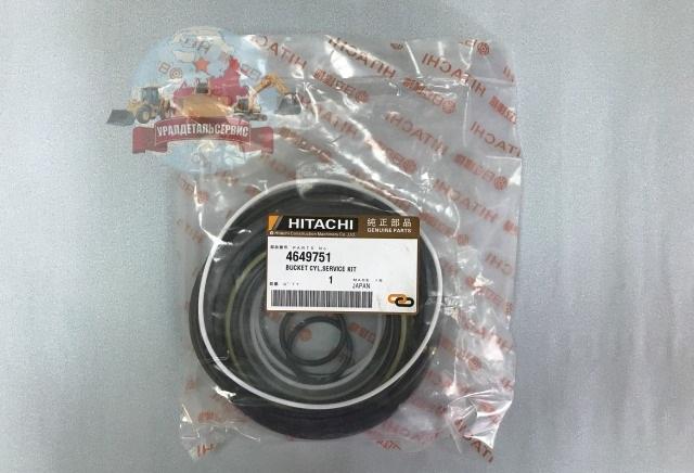 4649751-na-Hitachi-ZX270-3