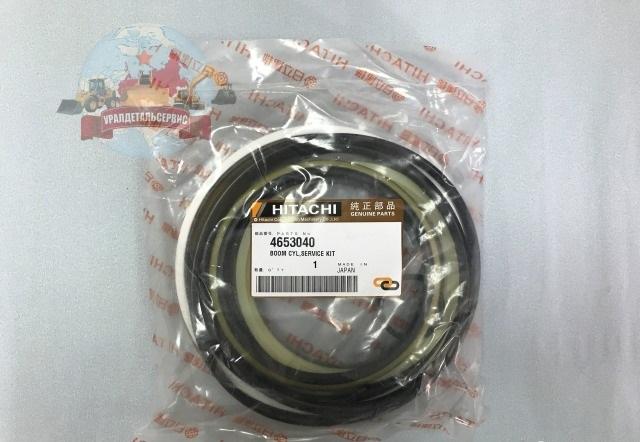 4653040-na-Hitachi-ZX450-3