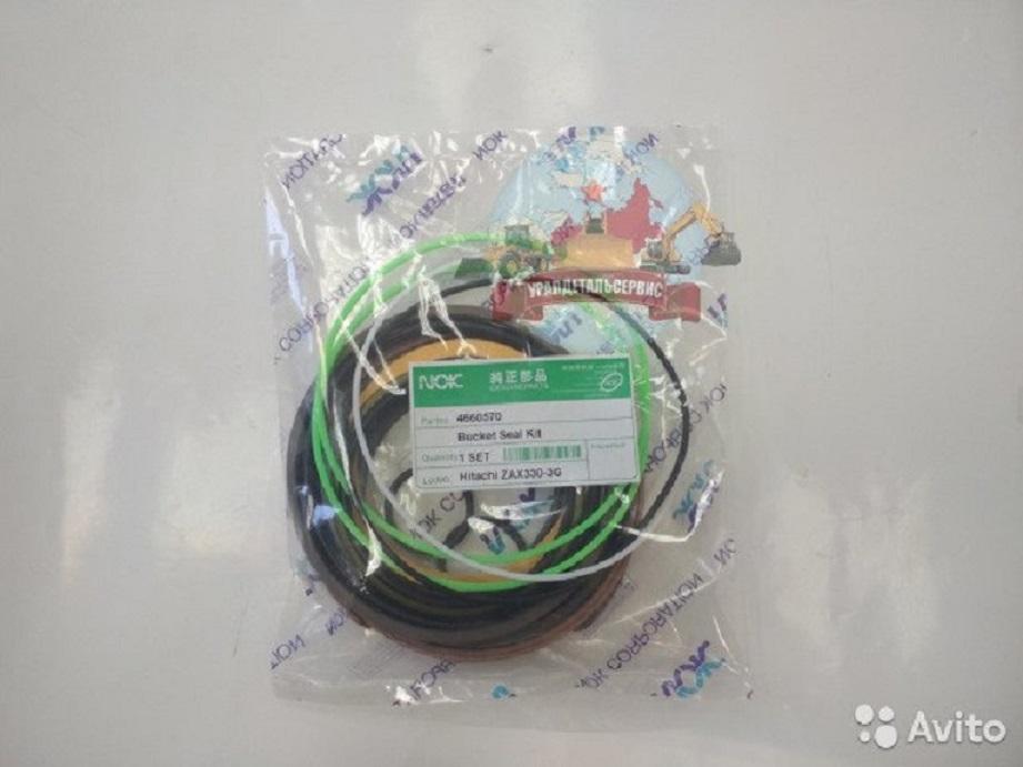4660570-Hitachi-ZX330-3G
