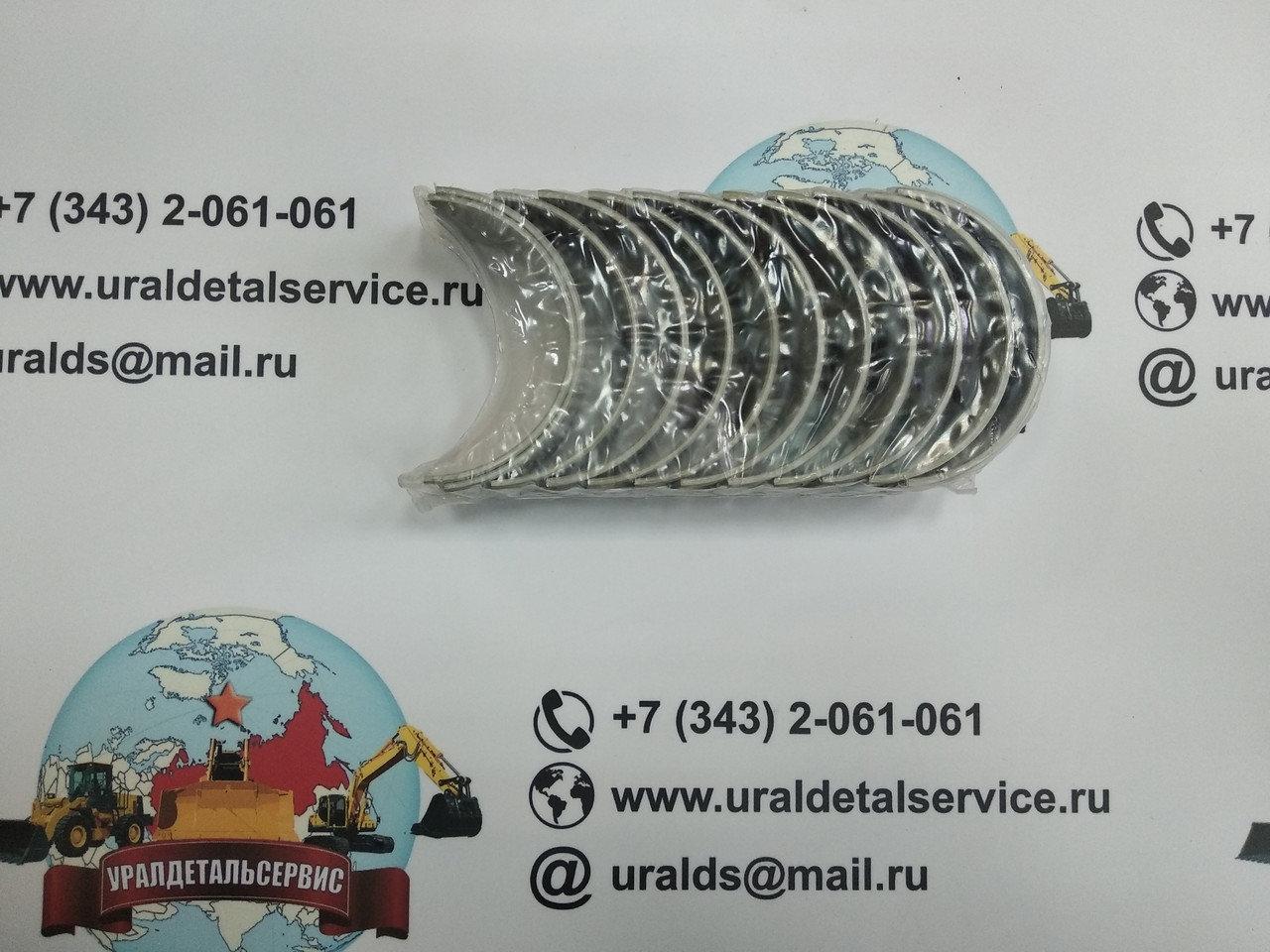 6BG1-Isuzu-9122716080-shatunnye-5122710100