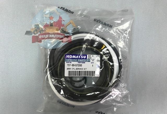707-99-57200-na-PC200-6