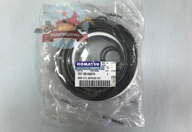 707-99-58070-na-PC220-7
