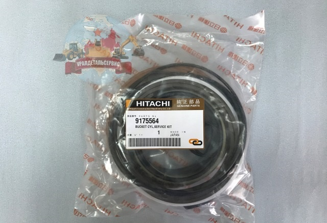 9175564-na-Hitachi-ZX330