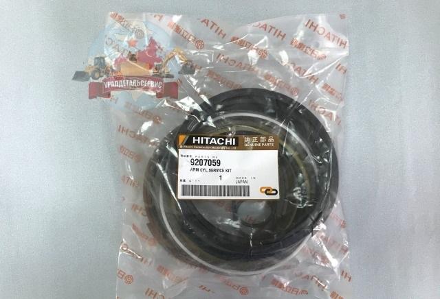 9207059-na-Hitachi-ZX230
