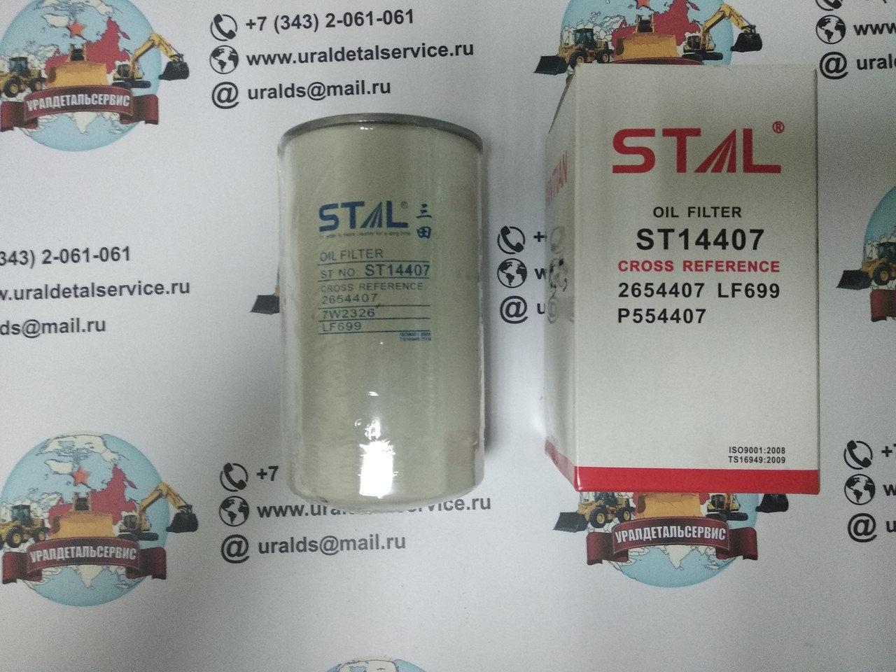 Filtr-maslyannyj-ST14407-2