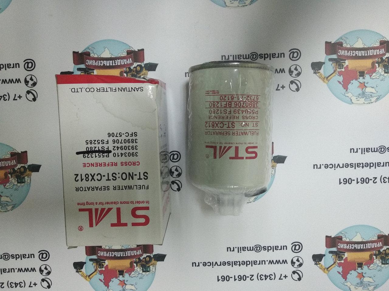Filtr-toplivnyj-3903410-2