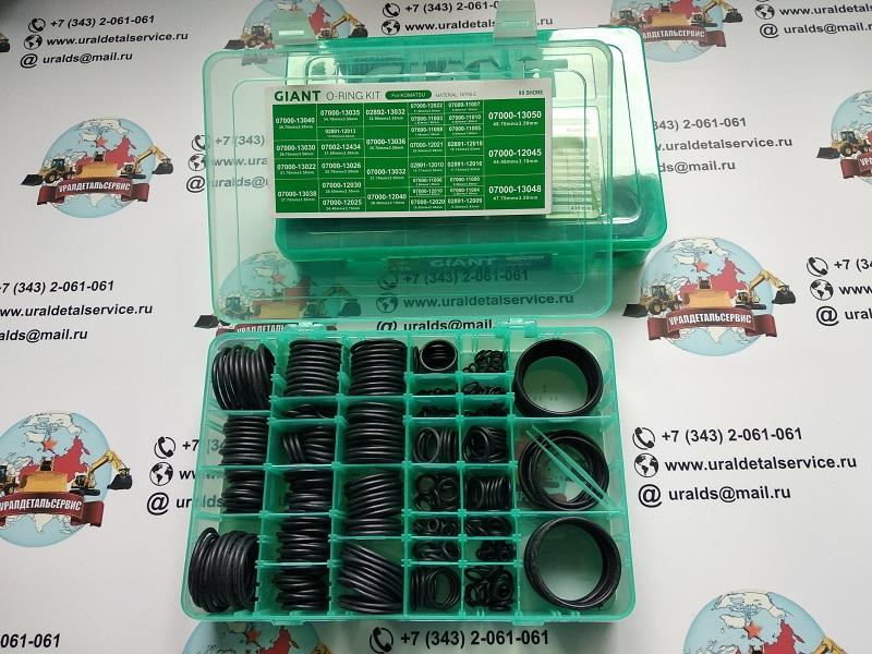Giant-O-ring-kit-KOMATSU-3