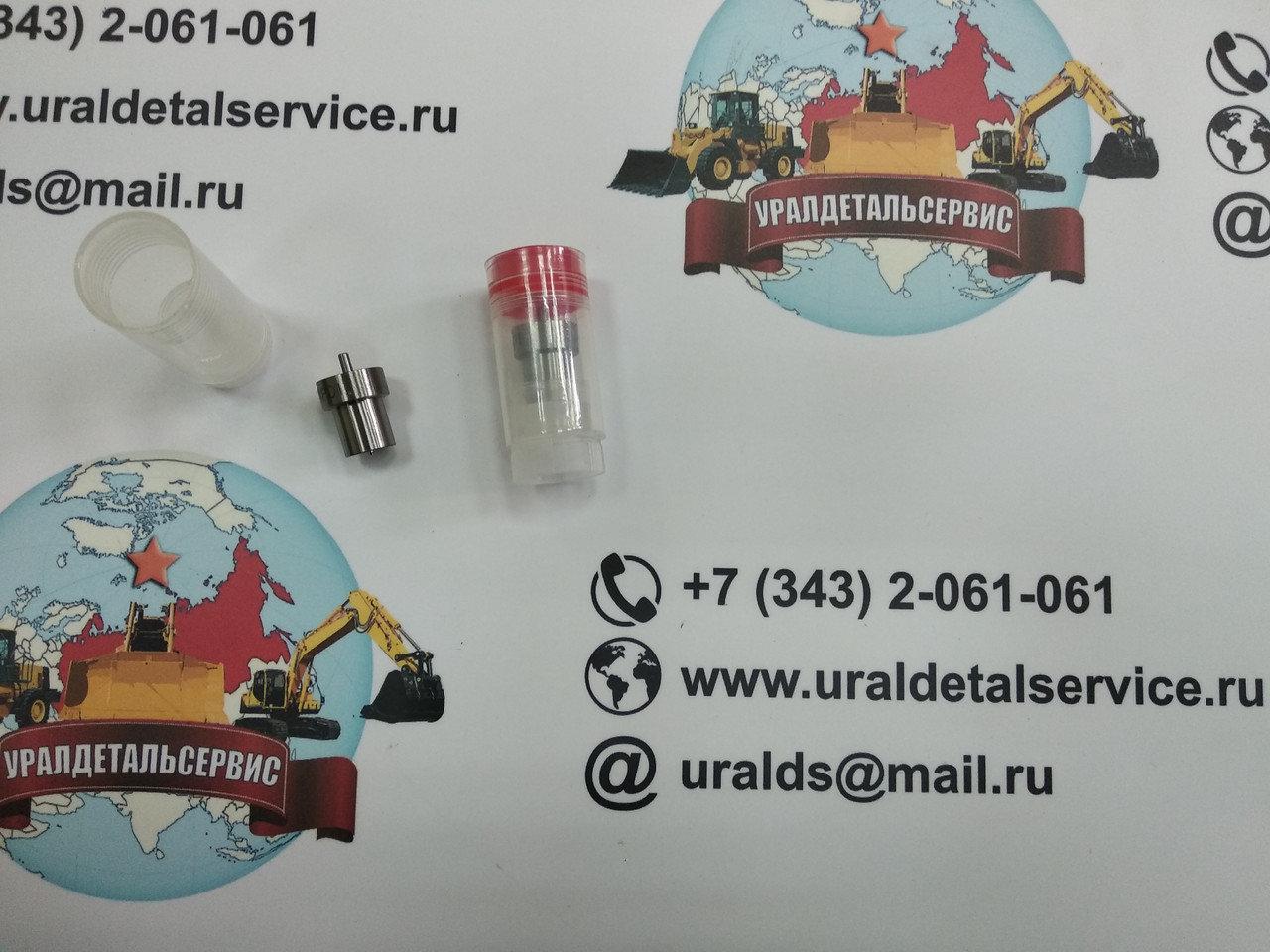 Raspylitel-forsunki-23620-76003-71-DN4PDI-093400-5010