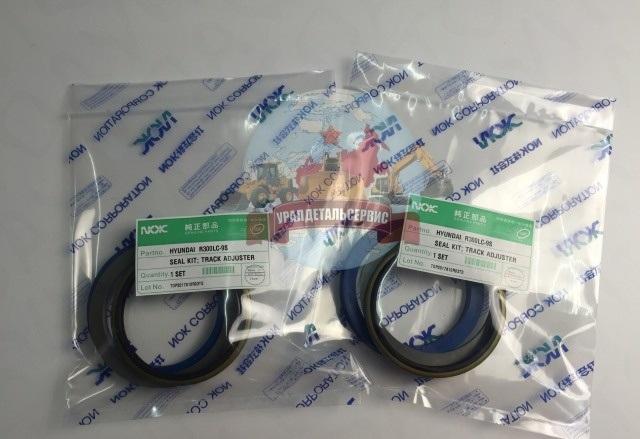 Remkomplekt-gts-natyazhitelya-Hyundai-R300LC-9S
