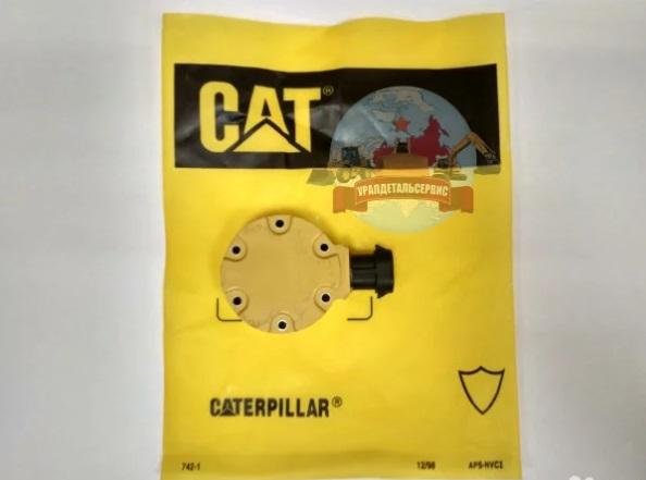 Solenoid-312-5620-Caterpillar-CAT
