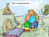 karikatura-v-gostyah-u-krolika_maksim-ivanov_13798
